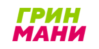 Займ GreenMoney в Магнитогорске